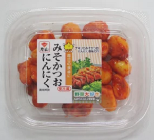 遠藤久美子さんが誰だって波瀾爆笑で紹介のご飯のお供「みそかつおにんにく(片山食品)」レシピ