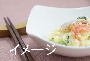 賛否両論・笠原将弘 料理教室 温ツナポテトサラダの大人の味レシピ