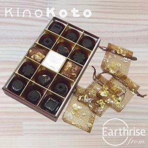 炭で作られたチョコレート型の除湿材 そっくりスイーツ 通販