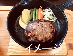 生ハンバーグ専門店Kasshii(カッシー)砂町銀座商店街 東京・江東区
