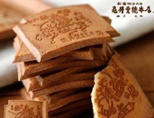 亀井堂総本店の瓦せんべいは洋菓子だったモーニングショー売上アップの秘策とは?