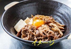 ヒルナンデス・KinKiKidsでハッシー紹介肉のいとう仙台牛すき焼き煮をお取り寄せ