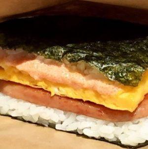 沖縄のソウルフード朝ごはんジャーニーZIP!ポーク卵おにぎりの作り方