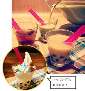 大阪新阪急ホテル グルメバイキング・オリンピアでタピオカドリンク飲み放題フェア開催