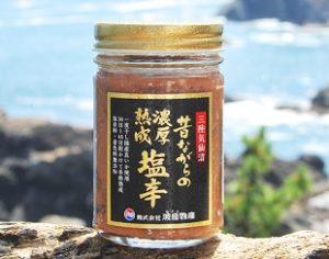 DAIGOおすすめご飯のお供・気仙沼の昔ながらの濃厚熟成塩辛2ヶ月再販