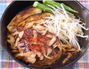 男子ごはんレシピ「和風きのこハンバーグ」作り方