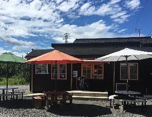 人生の楽園で紹介ヘーゼルナッツ生アイスのお店ふるフル長野市上駒沢