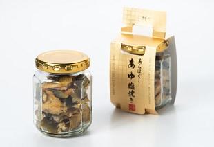 鮎の塩焼き あらほぐし(木村水産)通販・お取り寄せ
