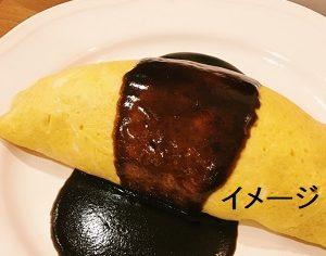 竜星涼のオムライスの常連店 東京都練馬区にある三浦亭 デミグラスオムライスを誰だって波瀾爆笑で紹介