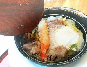 ヒルナンデス小鍋レシピは料理研究家の浜内千波さんが考案で料理本も出している