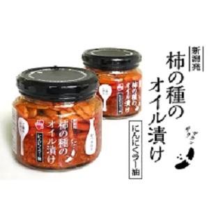 柿の種のオイル漬け にんにくラー油 阿部幸製菓 新潟・小千谷市 ZIP!朝ごはんジャーニー