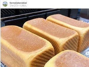 都内で行列アンド即完売の食パン フェルム ラ・テール美瑛コレド室町テラス店 北海道ジャージー牛乳食パン