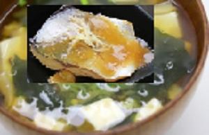 ズームインサタデー みそ玉レシピとサバ缶味噌汁サバタケ