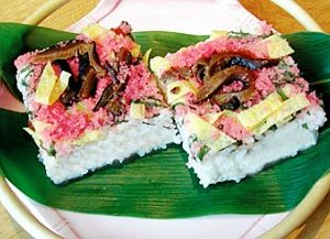 錦帯橋を見ながら伝統料理岩国寿司を食べれるお店平清ひら