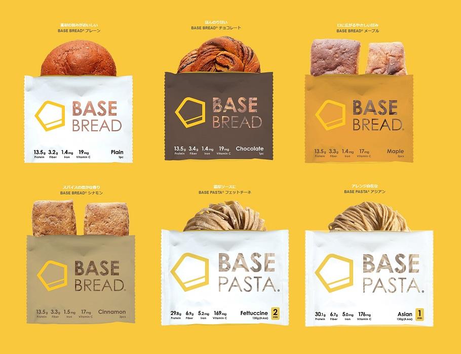BASE FOOD(完全栄養食)の商品ラインナップ
