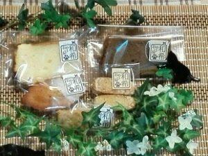 人生の楽園で紹介された三毛猫シフォンケーキを作るお店 焼菓子工房 おやつ屋 和希 千葉県市川市
