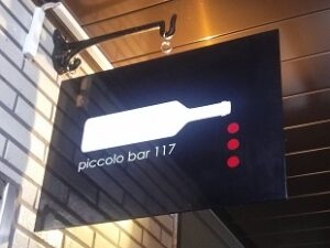 人生の楽園で紹介 神奈川県鎌倉市にあるイタリアンバール piccolo bar 117 メニュー予算・場所は?